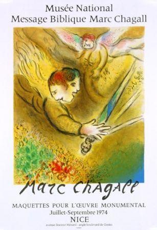 Lithographie Chagall - L'Ange du Jugement
