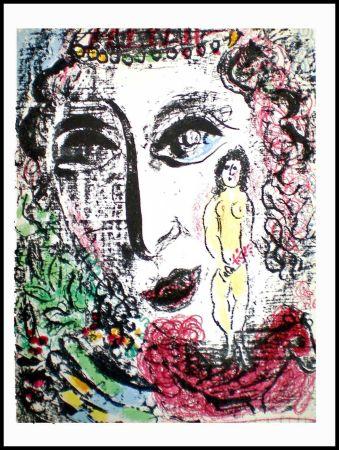Lithographie Chagall - L'APPARITION AU CIRQUE