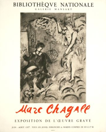 Lithographie Chagall - L'Apparition Galerie  Mansart