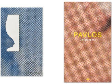 Livre Illustré Pavlos - L'Art en écrit