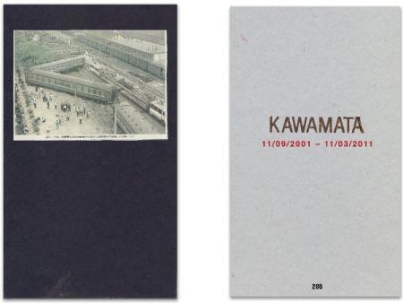 Livre Illustré Kawamata - L'art en écrit
