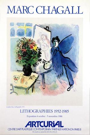 Lithographie Chagall - L'Atelier Bleu  Arcurial