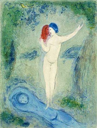 Lithographie Chagall - Le baiser de Chloé
