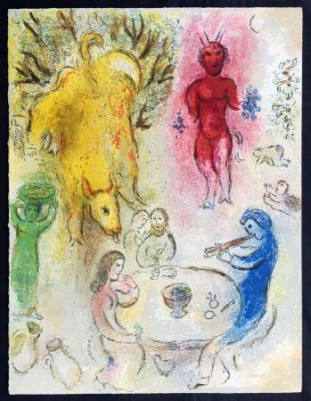 Lithographie Chagall - LE BANQUET DE PAN (de la Suite Daphnis & Chloé - 1961)