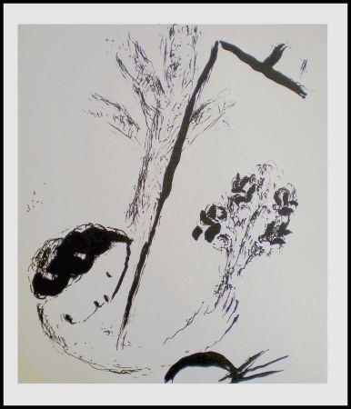 Lithographie Chagall - LE BOUQUET A LA MAIN