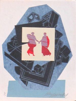 Lithographie Le Yaouanc - Le chemin de ronde 1