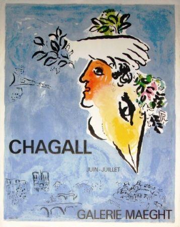 Affiche Chagall - Le cielbleu