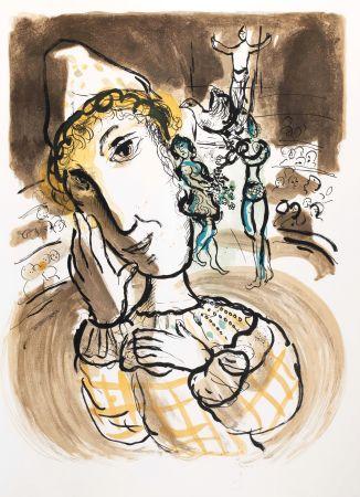 Aucune Technique Chagall - Le cirque au Clown jaune