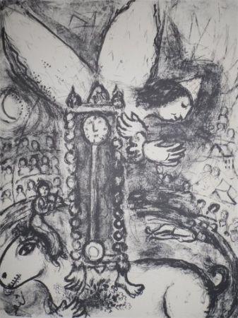 Lithographie Chagall - Le Cirque, planche 25