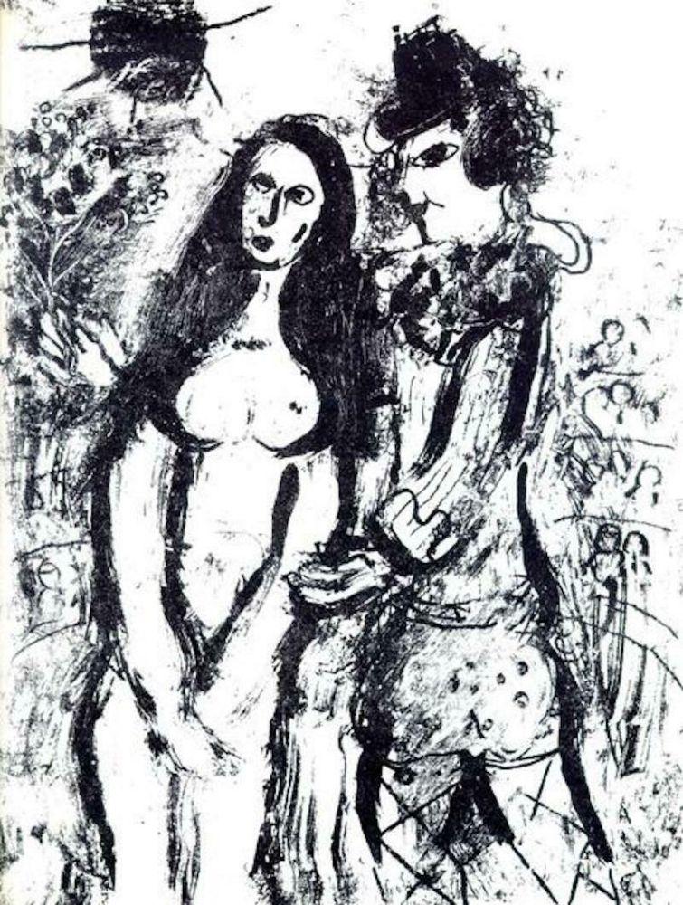 Lithographie Chagall - Le Clown Amoureux M. 394