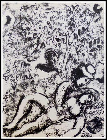 Lithographie Chagall - LE COUPLE A L'ARBRE