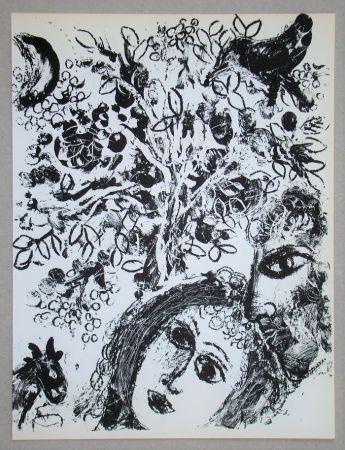 Lithographie Chagall - Le Couple Devant L'Arbre
