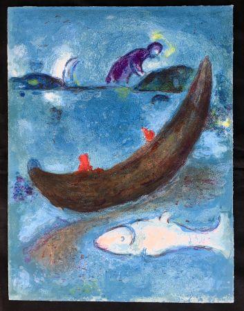 Lithographie Chagall - Le Dauphin Mort Et Les Trois Cents Écus (From Daphnis Et Chloé. 1961)