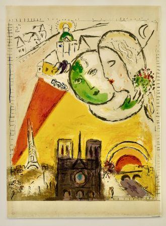 Lithographie Chagall - Le dimanche