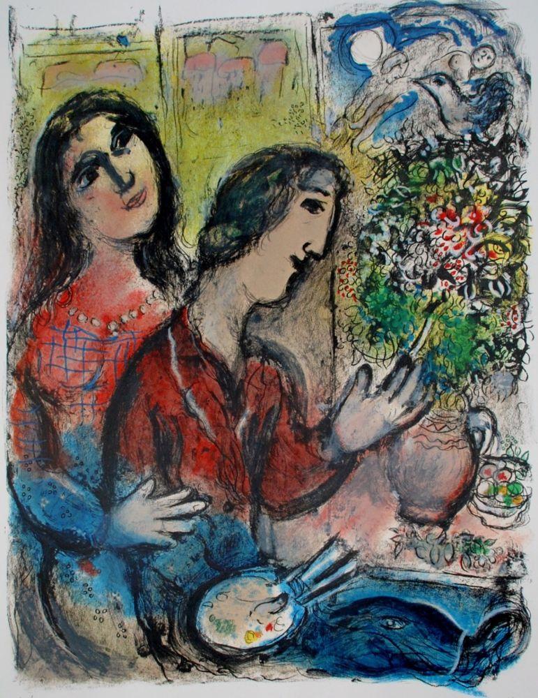 Lithographie Chagall - Le Femme du Peintre, The Artists Wife