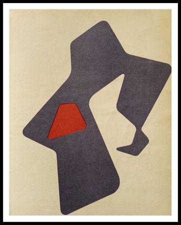 Lithographie Arp - LE HEAUME