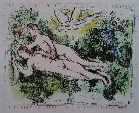 Lithographie Chagall - Le Jardin d'Eden