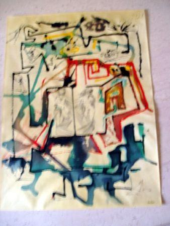 Gravure Dali - Le Labyrinthe (Alchime des Philosophes)