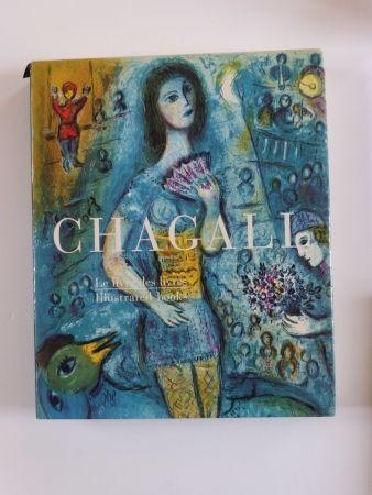 Aucune Technique Chagall - Le livre des livres (the illustrated books)
