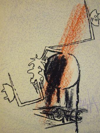 Lithographie Lam -  Le monde de l'art n'est pas le monde du pardon