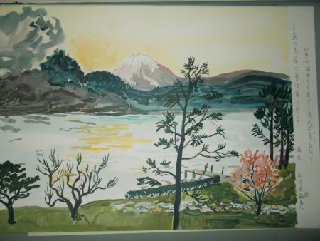 Lithographie Brayer - Le mont Fuji