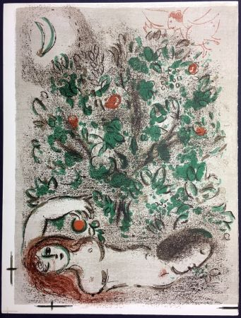 Lithographie Chagall - LE PARADIS (II), La Bible, 1960.