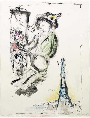 Lithographie Chagall - Le peintre sur Paris