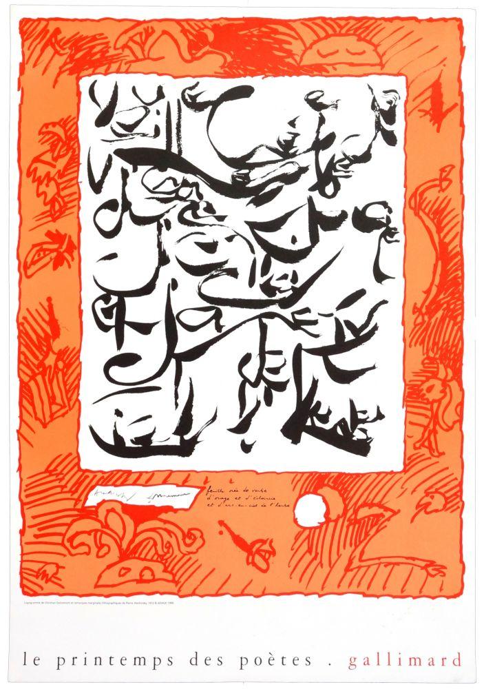 Affiche Alechinsky - Le printemps des poètes, 1999