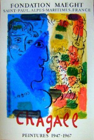 Lithographie Chagall - Le Profil Bleu
