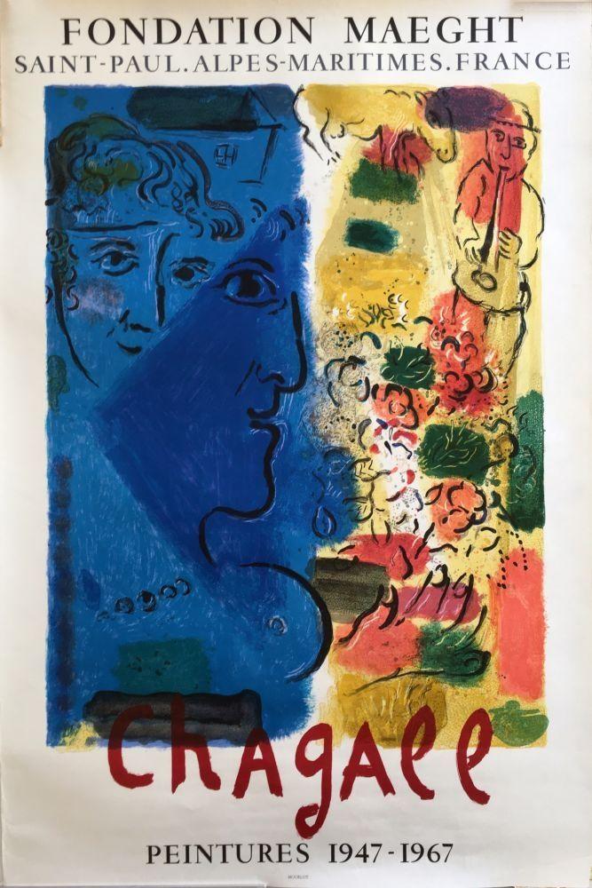 Affiche Chagall - LE PROFIL BLEU. Affiche d'exposition. Lithographie originale. 1967.
