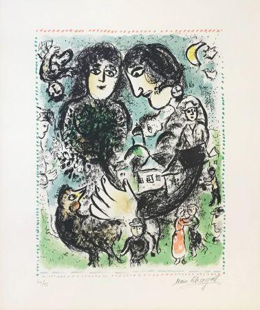 Lithographie Chagall - LE RENDEZ-VOUS