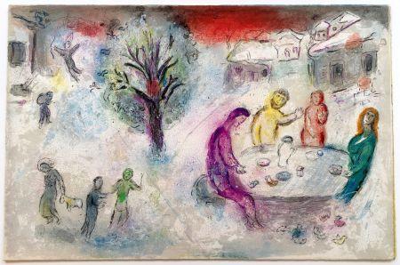 Lithographie Chagall - LE REPAS CHEZ DRYAS (de la suite Daphnis & Chloé - 1961)