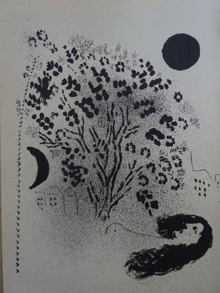 Lithographie Chagall - Le Soir