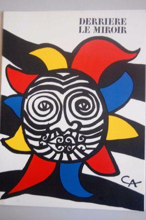 Lithographie Calder - Le Soleil
