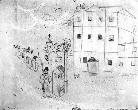 Eau-Forte Chagall - Le Tribunal