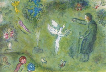 Lithographie Chagall - Le Verger de Philetas
