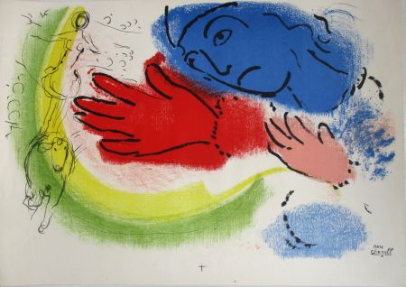 Lithographie Chagall - L'Ecuyère