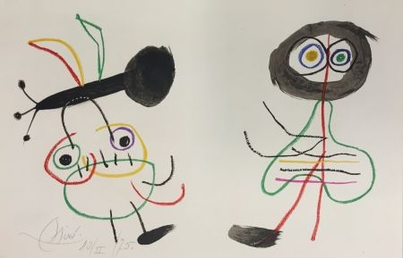 Lithographie Miró - L'Enfance d' Ubu