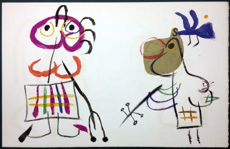 Lithographie Miró - L'Enfance d' Ubu. 14ème planche. 1975