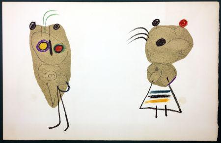 Lithographie Miró - L'Enfance d' Ubu. 18ème planche. 1975
