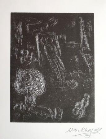 Linogravure Chagall - L'envol