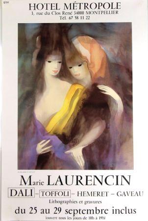 Affiche Laurencin - Les 2  Amies