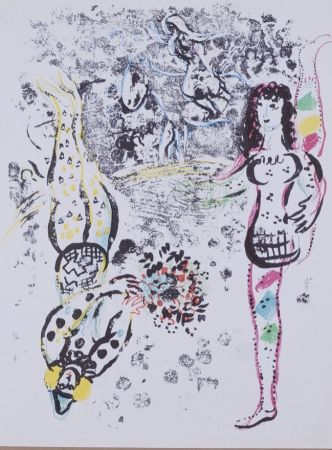 Lithographie Chagall - Les acrobates