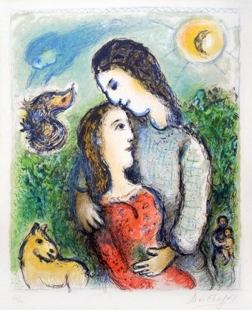 Lithographie Chagall - Les Adolescents