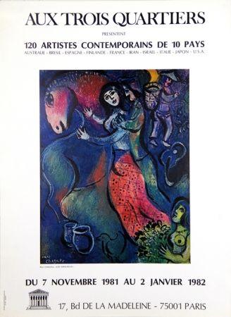Offset Chagall - Les Amoureux