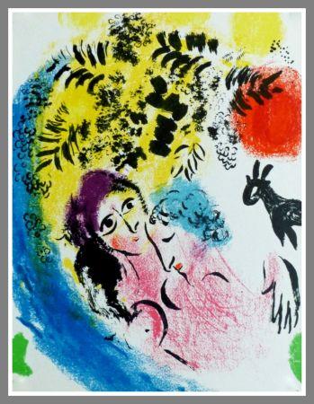 Lithographie Chagall - LES AMOUREUX AU SOLEIL ROUGE