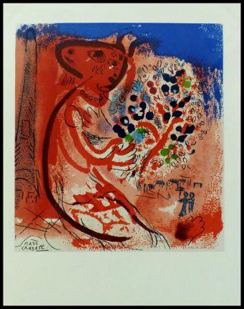 Lithographie Chagall (After) - LES AMOUREUX DU CHAMPS DE MARS