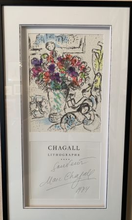 Lithographie Chagall - Les anémones