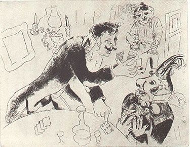 Eau-Forte Chagall - LES CARTES A JOUER