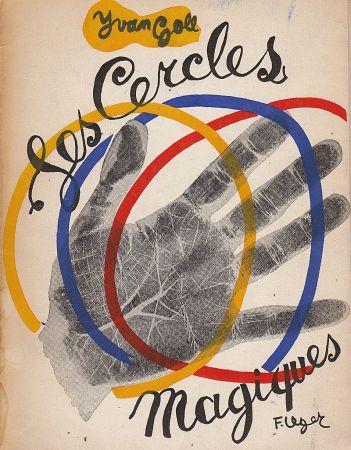 Livre Illustré Leger - Les Cercles Magiques (1951)